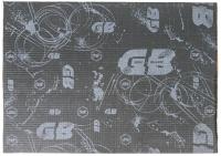 Шумоизоляция StP GB 4.0 Max / 0778200300 (5 листов) -