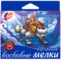 Восковые мелки ЛУЧ Фантазия / 25С 1520-08 (12цв) -
