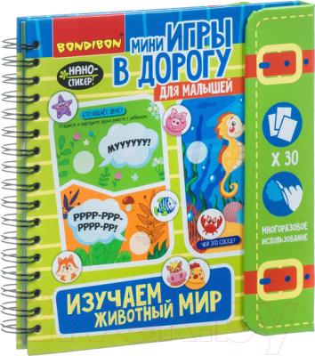 Развивающая книга Bondibon Мини игры в дорогу для малышей / ВВ3414