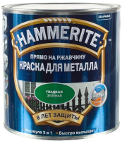Краска Hammerite 250мл (зеленый) -