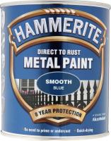 Краска Hammerite 250мл (синий) -