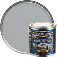 Краска Hammerite 250мл (серебристый) -