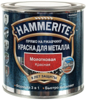 Краска Hammerite Молотковая (2.5л, красный) -