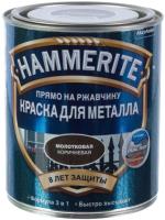 Краска Hammerite Молотковая (250мл, коричневый) -