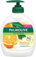 Мыло жидкое Palmolive Натурэль витамин С и апельсин (300мл) -