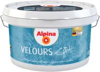 Шпатлевка Alpina Effekt Velours (1.25л) -