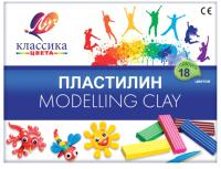 Пластилин ЛУЧ Классика / 20С 1330-08 (18цв) -