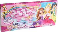 Набор игр Русский стиль Шашки для девочек Принцессы / RS-02028 -