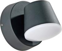 Бра уличное Arte Lamp Chico A2212AL-1BK -