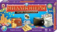 Настольная игра Русский стиль Миллионеры Битва кошельков / RS-03500 -