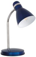 Настольная лампа Kanlux Zara HR-40-BL / 7562 -