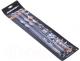 Набор шампуров Шашлычок OOO600 (6шт) -