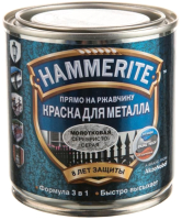 Краска Hammerite Молотковая (250мл, серебристо-серый) -