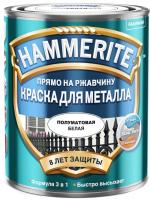 Краска Hammerite Полуматовая (750мл, белый) -