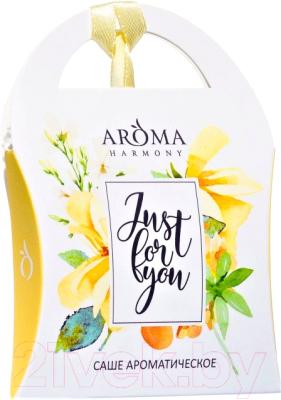 Ароматическое саше Aroma Harmony Весенний сад (10г)