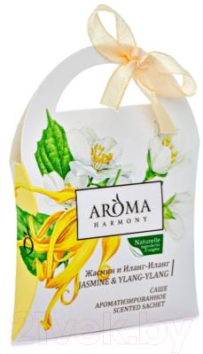 Ароматическое саше, 3 шт. Aroma Harmony Жасмин и иланг-иланг