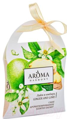 Ароматическое саше Aroma Harmony Лайм и имбирь (10г)