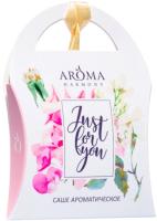Ароматическое саше Aroma Harmony Романтическое настроение (10г) -