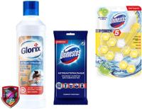 Промонабор бытовой химии Domestos №2 + Glorix защита от вирусов -