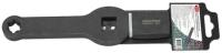 Гаечный ключ RockForce RF-793A624 (19298) -