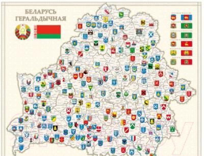 Настенная карта Белкартография Беларусь геральдычная