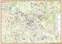 Настенная карта Белкартография Минск (ламинированная) -