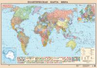 Настенная карта Белкартография Политическая 210x150см (ламинированная) -