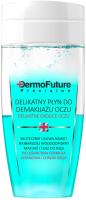 Лосьон для снятия макияжа DermoFuture Нежный двухфазный для глаз и губ (150мл) -