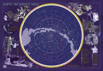 Настенная карта Белкартография Звездное небо