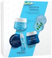 Набор косметики для лица Vichy Aqualia Thermal крем+крем+бальзам (50мл+75мл+15мл) -