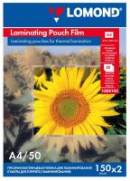 Пленка для ламинирования Lomond A4, 150мкм, 50 л. / 1302143 (глянцевая) -