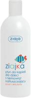 Пена для ванны детская Ziaja Baby питательная для детей и младенцев (370мл) -