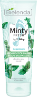Маска для ног Bielenda Minty Fresh Foot Care кремовая смягчающая (100мл) -