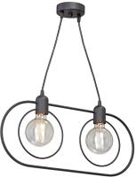 Потолочный светильник Vitaluce V4742-1/2S -