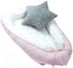 Бортик-гнездышко Martoo Nest / NST- GR-BL (розовый/серый) -