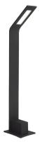 Светильник уличный ST Luce Ansa SL094.405.01 -