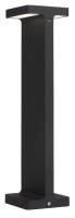 Светильник уличный ST Luce Distesa SL095.405.02 -