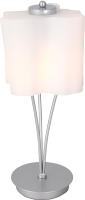 Прикроватная лампа ST Luce Onde SL116.504.01 -