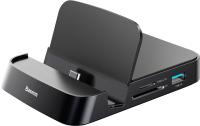 Док-станция для смартфона Baseus Type-C Mate Docking / CAHUB-AT01 -