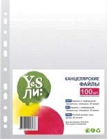 Файл-вкладыш Yesли Кристалл А5 / A5-KH-35/50 (50шт) -