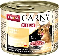 Корм для кошек Animonda Carny Kitten коктейль из мяса домашних птиц (200г) -