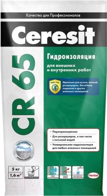 Гидроизоляция цементная Ceresit CR 65
