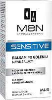 Лосьон после бритья AA Men Sensitive увлажняющий (100мл) -