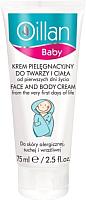 Молочко для тела детское Oillan Baby увлажняющее для детей (200мл) -