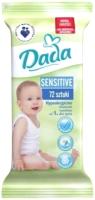 Влажные салфетки Dada Sensitive (72шт) -