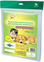 Многоразовая пеленка для животных Пелигрин П48x35 (1шт) -