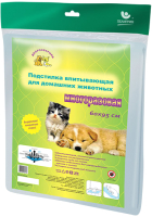 Многоразовая пеленка для животных Пелигрин П60x95 (1шт) -