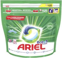 Капсулы для стирки Ariel Горный родник (Автомат, 35x25.2г) -