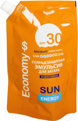 Эмульсия солнцезащитная Sun Energy Для загара водостойкая SPF 30