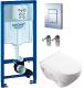 Унитаз подвесной с инсталляцией GROHE 38772001 + ATCSLWH0104 -